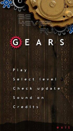 Gears - игра для Satio, Vivaz, Vivaz Pro...