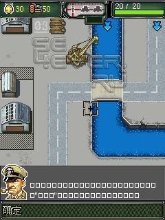Company of Heroes 3 - java игра