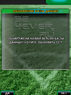 Real Football Manager 2010 online update - java игра