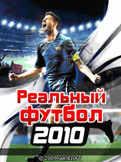 Real Football 2010 ONLINE UPDATE - java игра