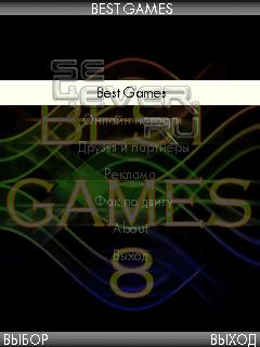 Best Games № 8, 9 - java приложение