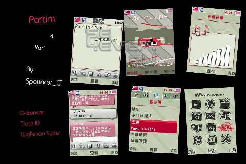 [FlashLite3.x。]W995/W508/W705/Twiggy,etc original flash themes 4 Yari/Elm/Hazel/Zylo