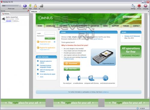 Omnius for SE - программа для полного доступа к телефонам SE