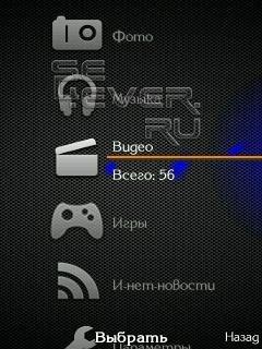 IC File For Sony Ericsson С510
