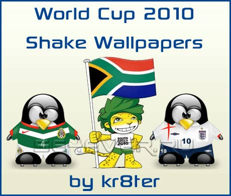 World Cup 2010 - Shake Wallpapers 2.x 240x320