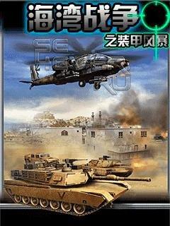 War: Международный Конфликт- java игра