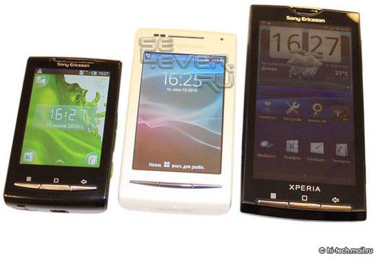 Сравним с Sony Ericsson Xperia X10 и Х10 mini: