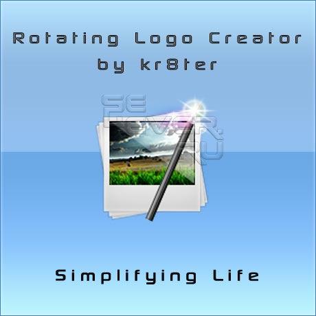 Rotating Logo Creator - Создай вращающееся лого сам!