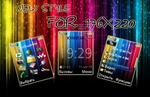 New Style - Тема для Sony Ericsson [176х220]