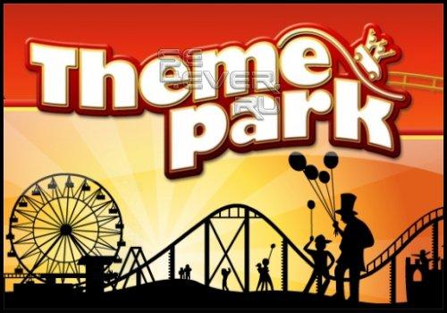 Theme Park Tycoon - Игра для UIQ3