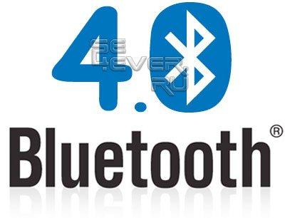 Технология Bluetooth 4.0 уже сертифицирована