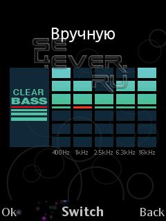ClearBass - Эквалайзер на эльфе. DB2020 / DB3150 / DB3210