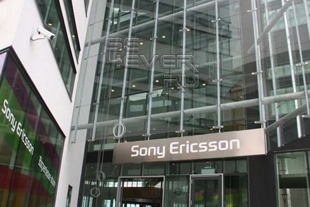 Отчет Sony Ericsson за второй квартал 2010 года