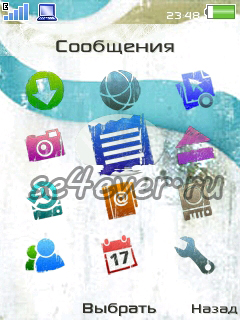 Color - Menu Icons For Sony Ericsson K850