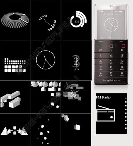 Стандартный контент от Sony Ericsson Xperia X5 Pureness