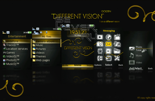 Different Vision Golden - Флеш тема для Sony Ericsson A2v1