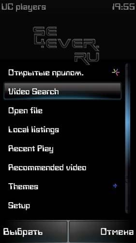 скачать плеер для symbian 9 4