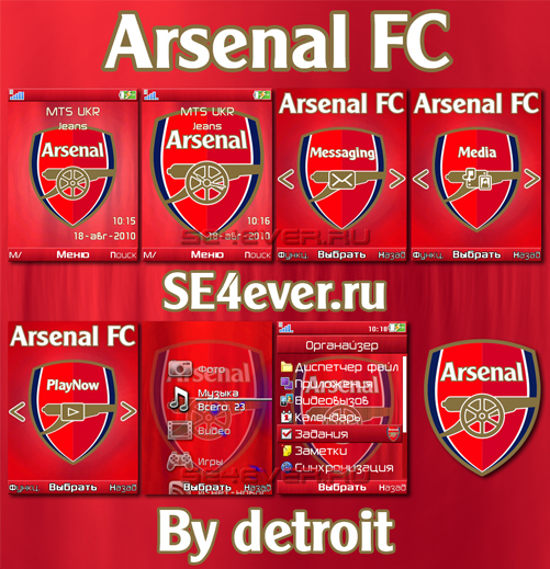 Arsenal - MegaPack for Sony Ericsson A2v2