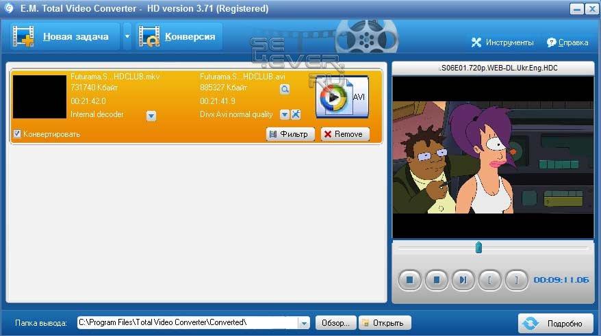Total Video Converter русификатор - фото 4