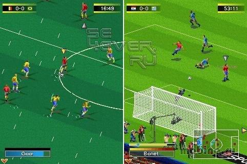 футбол экспресс