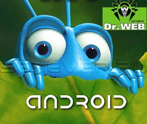 Dr.Web для Android. Антивирус