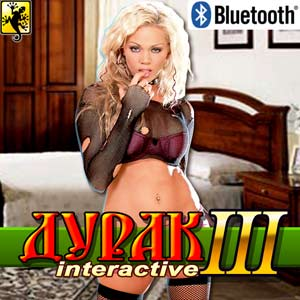 Дурак-3 +Bluetooth / Fool-3 +Bluetooth - Java игра