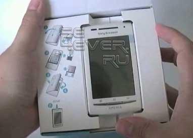 Видео распаковки и краткий обзор Sony Ericsson Xperia X8