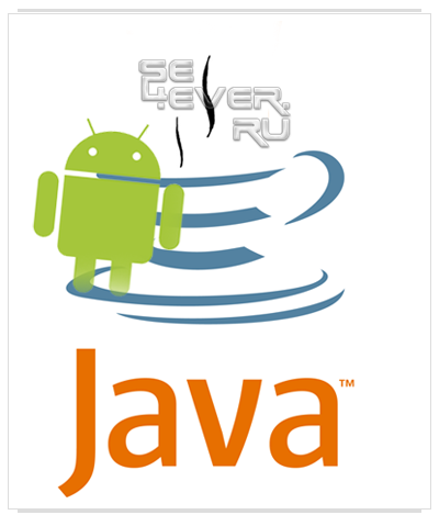 JBlend - ������ java �� Android ����������