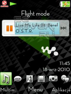 IMW - Interactive Music Widget. Эльф для SE