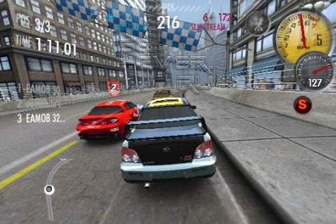 Need For Speed Shift HD - SIS игра для Sony Ericsson Vivaz / Satio