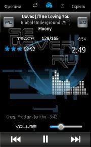 Версия: PowerMp3 v1.17 Количество: 4 Размер экрана: 360x640 Совместимость..