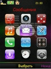 C902i iPhone Menu