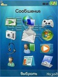 Menu для G502 в стиле Windows 7 + тема