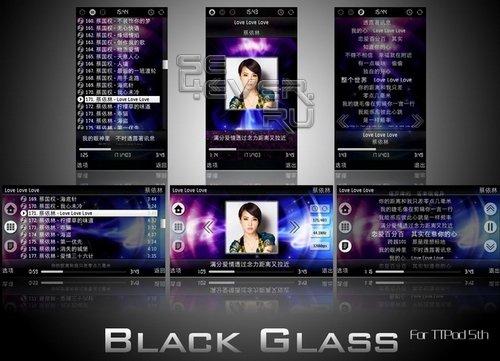 Black Glass - скин для плеера TTpod