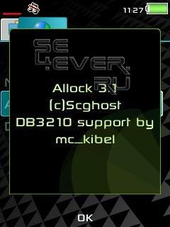 AllLock3.1 - Эльф для SE