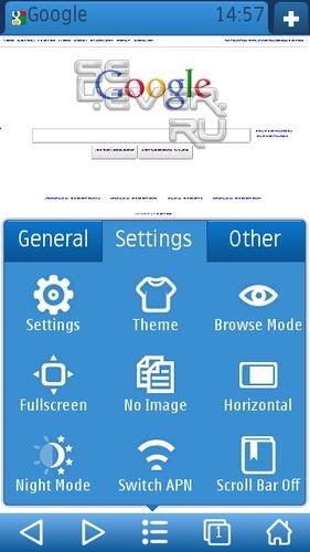 UCMobile alpha2 - Браузер для смартфонов Symbian 9.4
