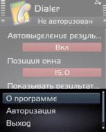 Dialer v.1.02