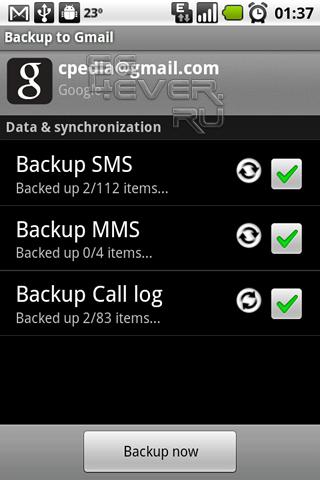 Backup to Gmail - резервное копирование SMS/MMS и журнала вызовов в Ваш Gmail аккаунт