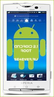 Как получить ROOT на X10 с Android 2.1