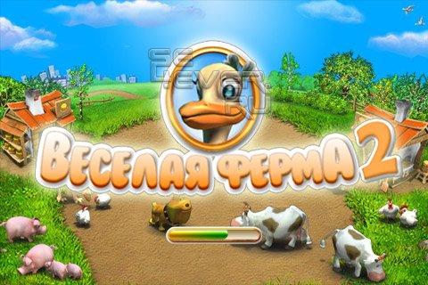 Скачать бесплатно игру моя ферма 2012