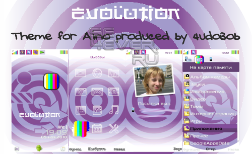 Evolution - theme for Sony Ericsson Aino + flash menu