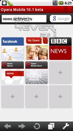 Opera Mobile для Android. Скачать бесплатно