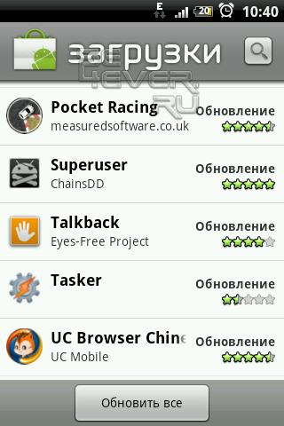 Applanet - Альтернатива Android Маркету