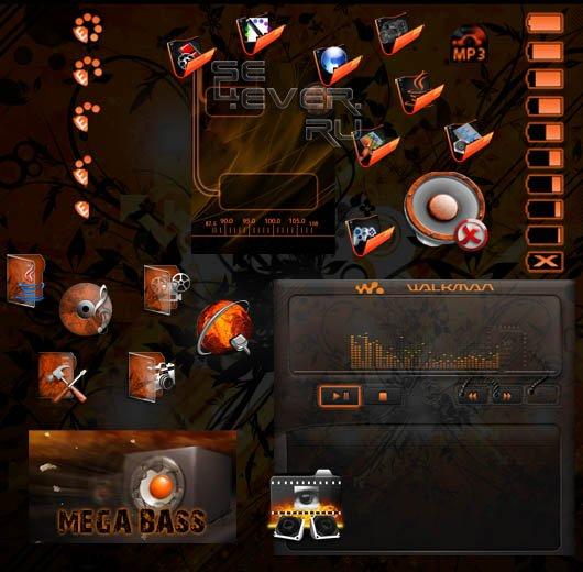 Black & Orange Icons