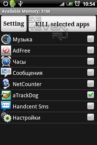 Advanced Task Killer - 'Убивалка' процессов на Android