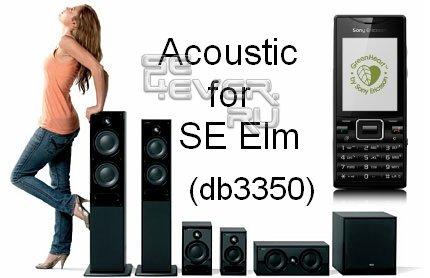 Драйвера звука для SE J10i2 (Elm)