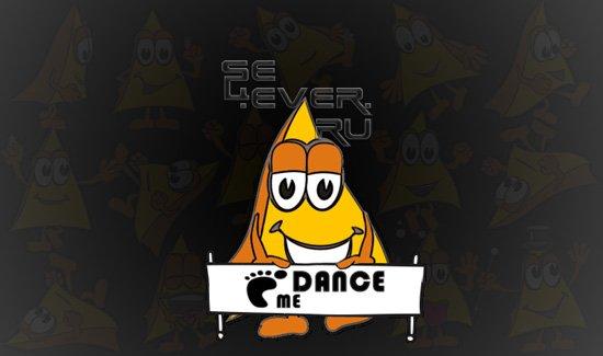 Dance me версия: 1.0