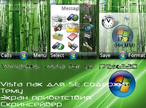 Windows Vista Pack For Sony Ericsson 176x220