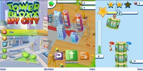 Tower Bloxx: My City v1.0.15 - Для Android