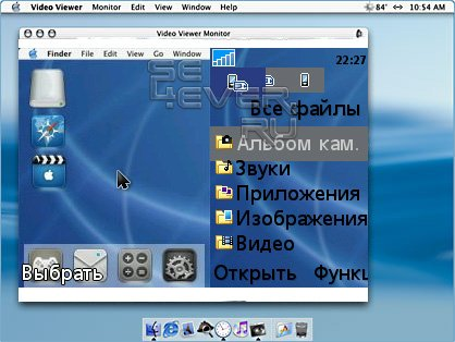 Mac OS flash menu 176x220